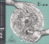 [USED]JAKIGAN MEISTER/Bhava-ビハーバ-(CD+DVD)