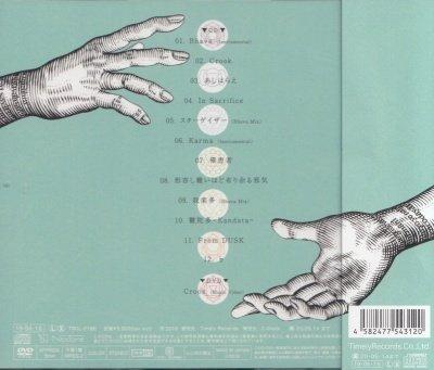 画像2: [USED]JAKIGAN MEISTER/Bhava-ビハーバ-(CD+DVD)
