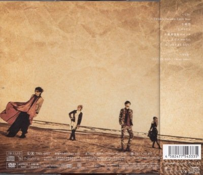 画像2: [USED]DADAROMA/dadaism#5(A Type/CD+DVD)