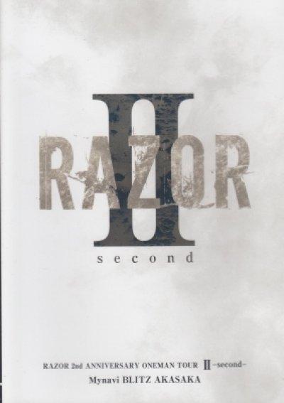画像1: [USED]RAZOR/2nd ANNIVERSARY ONEMAN TOUR II-second-(DVD/通常盤)