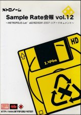 [USED]DVD会報 Sample Rate Vol.12-