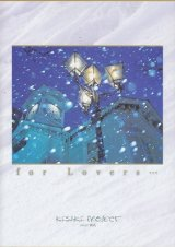 [USED]KISAKI PROJECT feat.樹威/for Lovers…(2DVD)