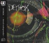 [USED]DETROX/detrox2-undergrounder-