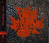 [USED]HYDE/FAKE DIVINE(初回限定盤B/CD+DVD)
