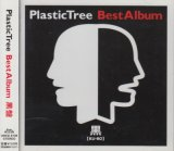 [USED]Plastic Tree/Best Album 黒盤