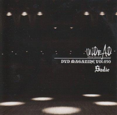画像1: [USED]yo/Sadie/UNDEAD DVD MAGAZINE vol.030(DVD会報)