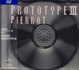 [USED]PIERROT/Prototype III(DVD)