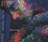 [USED]Alice Nine/Supernova(初回限定盤/CD+DVD)