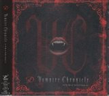 [USED]D/Vampire Chronicle-V-Best Selection 2014-(通常盤/2CD)