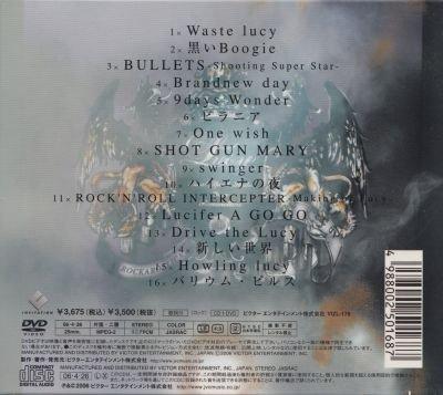 画像2: 【10%OFF】[USED]Lucy/ROCKAROLLICA II(初回限定盤/CD+DVD)