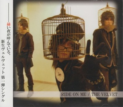 画像1: [USED]THE VELVET/RIDE ON ME