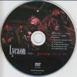 [USED]Lycaon/gossip-ゴシップ- PV(DVD)