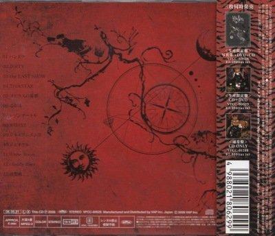 画像2: [USED]ナイトメア/killer show(初回限定盤/CD+DVD)