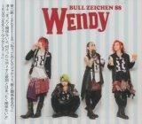 [USED]BULL ZEICHEN 88/WENDY(CD+DVD)