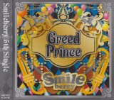 [USED]Smileberry/Greed Prince(通常盤)
