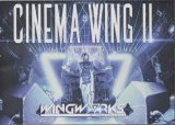 [USED]OS/WING WORKS/CINEMA WING II(DVD)
