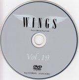 [USED]Royz/WINGS Vol.19(DVD会報)