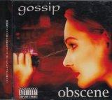 [USED]gossip/obscene
