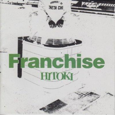 画像1: [USED]HITOKI/Fanchise