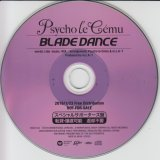 [USED]Psycho le Cemu/BLADE DANCE