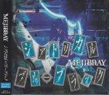[USED]MEJIBRAY/シアトリカル・ブルーブラック(初回盤A/CD+DVD)