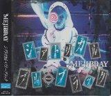 [USED]HJ/MEJIBRAY/シアトリカル・ブルーブラック(初回盤B/CD+DVD)