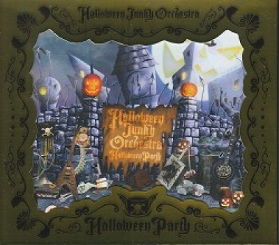画像1: [USED]HALLOWEEN JUNKY ORCHESTRA/HALLOWEEN PARTY[2012](初回限定盤/CD+DVD)