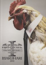 【10%OFF】[USED]YELLOW FRIED CHICKENz/WORLD TOUR *SHOW UR SOLE.I*世壊傷結愛魂祭 at MAKUHARI 2011(DVD)