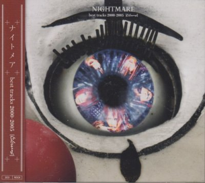 画像1: [USED]yo/NIGHTMARE(ナイトメア)/best tracks 2000-2005 [clowns](2CD)