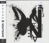 [USED]ナイトメア/NIGHTMARE(type A/CD+DVD/トレカ付)