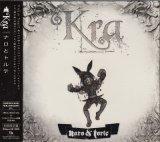 [USED]Kra/ナロとトルテ(初回限定盤/CD+DVD)