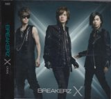 【10%OFF】[USED]BREAKERZ/X(クロス)(通常盤/2CD/トレカ付)