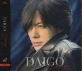 [USED]DAIGO/Deing(通常盤/トレカ付)
