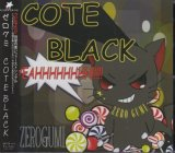 [USED]ゼログミ/COTE BLACK