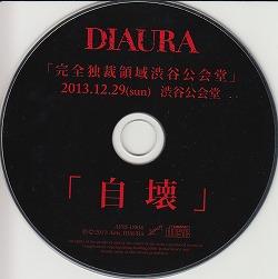 Vol.05 ★人妻潮吹き&絶叫ナンパ!