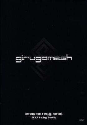 used girugamesh ギルガメッシュ oneman tour 2016 鵺 period live